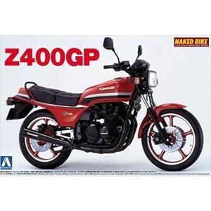 1/12 ネイキッドバイク No.027 Kawasaki Z400GP アオシマ|hobby-zone