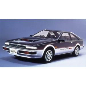 1/24 ザ・ベストカーGTシリーズ No.068 シルビア RS-X アオシマ|hobby-zone