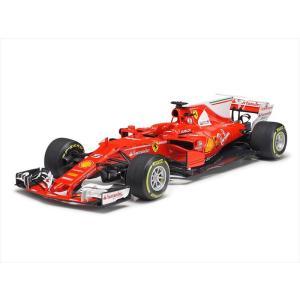 1/20 グランプリコレクション No.68 フェラーリ SF70H 20068 タミヤ【03月予約】