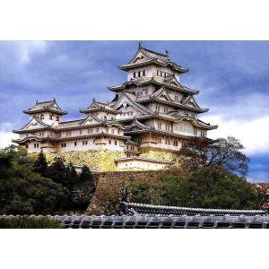 建築モデルシリーズ 大姫路城 フジミ...