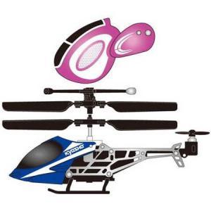 マイクロヘリコプター3 モスキート 赤外線 ジャイロ搭載 ラジコン ヘリ PLUS+ D エッジブルー/ピンク(BL・PK) 京商エッグ|hobby-zone