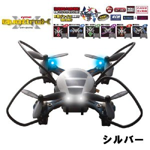マルチコプター 2.4GHz搭載 QuattroX -クアトロックス- シルバー 京商エッグ|hobby-zone