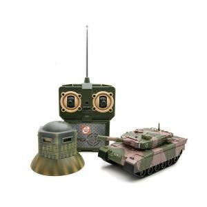 【数量限定】対戦型IR戦車 シミュレート 陸上自衛隊90式戦車 京商エッグ|hobby-zone
