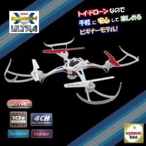 クアトロックス ウルトラ QuattroX ULTRA 空撮可能HDカメラ搭載 ドローン 京商エッグ|hobby-zone