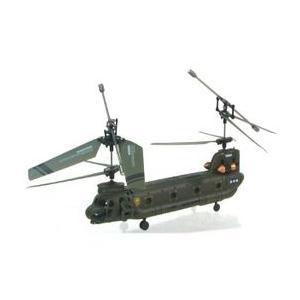 ピーナッツクラブ 全長約280mm ジャイロ機能搭載 3.5ch RC ガンシップ大型輸送ヘリコプター USB充電 赤外線コントロール ラジコン|hobby-zone