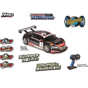 1/16 REAL SOUND RACING アウディ R8 LMS NIKKO KYOSHO EGG hobby-zone