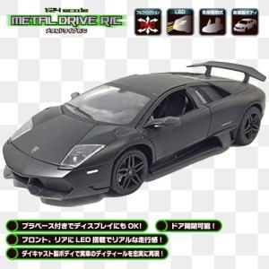 1/24 メタルドライブ ランボルギーニ ムルシエラゴ マットブラック ダイキャスト仕様 LP670-4 京商エッグ|hobby-zone