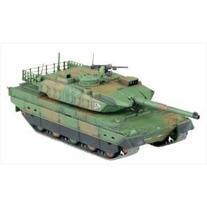 1/72 RC VS タンク 10式戦車 B アオシマ|hobby-zone