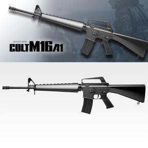 エアーライフルシリーズ No.10 コルト M16A1 [18歳以上] 東京マルイ|hobby-zone