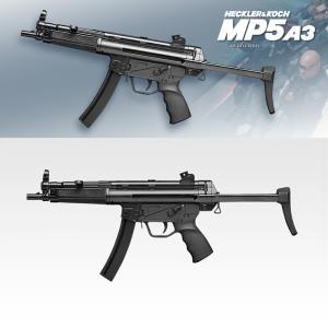 エアーライフルシリーズ No.11 H&K MP5 A3 [18歳以上] 東京マルイ|hobby-zone