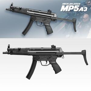 エアーライフルシリーズ No.20 H&K MP5A3 [10歳以上] 東京マルイ|hobby-zone