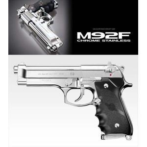 ガスガンBLKシリーズ M92Fクロームステンレス [18歳以上] 東京マルイ|hobby-zone