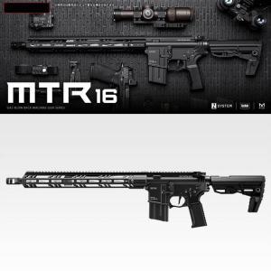 ガスブローバック マシンガン MTR16[18歳以上] 東京マルイ|hobby-zone