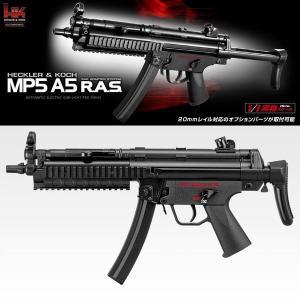 電動ガンLIGHT PROシリーズ No.02 MP5A5 R.A.S. [10歳以上] 東京マルイ|hobby-zone