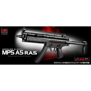 電動ガンLIGHT PROシリーズ No.02 MP5A5 R.A.S. [10歳以上] 東京マルイ hobby-zone 03