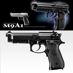 電動ブローバック フルオートシリーズ No.06 M9A1 ブラックモデル [10歳以上] 東京マルイ|hobby-zone