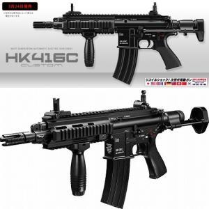 次世代電動ガン No.22 HK416C カスタム [18歳以上] 東京マルイ hobby-zone