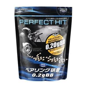 パーフェクトヒット ベアリング研磨 0.2g BB弾(3,200発) [10歳以上] 東京マルイ【P】|hobby-zone