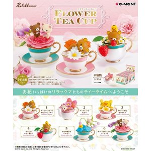リラックマ Flower Tea Cup 1BOX(6個入り) リーメント【10月予約】|hobby-zone