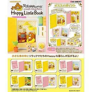ハコリウム Rilakkuma Happy Little Book 1BOX(6個入り) リーメント【03月予約】 hobby-zone