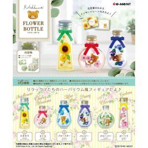 リラックマ FLOWER BOTTLE 1BOX(6個入り) リーメント【04月予約】 hobby-zone
