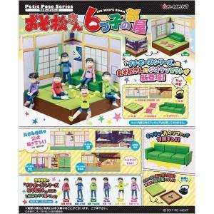 プチポーズ おそ松さん 6つ子の部屋 リーメント|hobby-zone