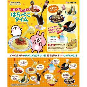 カナヘイの小動物 ピスケ&うさぎのはらぺこタイム 1BOX(8個入り) リーメント|hobby-zone