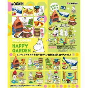 ムーミン ハッピーガーデン 1BOX(8個入り) リーメント|hobby-zone