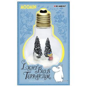 MOOMIN Light Bulb Terrarium #1 ムーミン&トゥーティッキ(再販) リーメント|hobby-zone