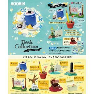 ムーミン DeskCollection 1BOX(8個入り) リーメント|hobby-zone