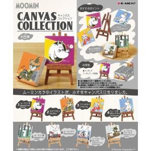 ムーミン CanvasCollection 1BOX(8個入り) リーメント【03月予約】 hobby-zone
