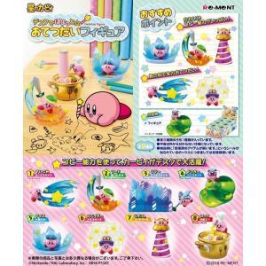 星のカービィ デスクでぽよっと☆おてつだいフィギュア 1BOX(8個入り) リーメント【11月予約】|hobby-zone