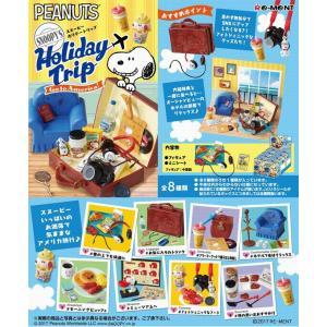 ピーナッツ SNOOPY'S Holiday Trip -Go to America!- 1BOX(8個入り) リーメント|hobby-zone