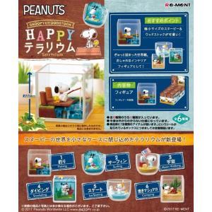 ピーナッツ SNOOPY&WOODSTOCK HAPPYテラリウム 1BOX(6個入り)(再販) リーメント【07月予約】|hobby-zone