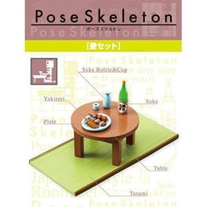ポーズスケルトン アクセサリー 畳セット リーメント|hobby-zone