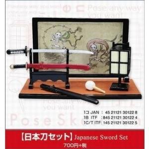 ポーズスケルトン 日本刀セット リーメント|hobby-zone