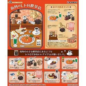 ぷちサンプル 街角のレトロ喫茶店 1BOX(8個入り)(再販) リーメント|hobby-zone