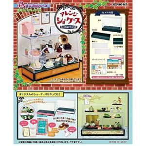 ぷちサンプル アレンジショーケース リーメント|hobby-zone