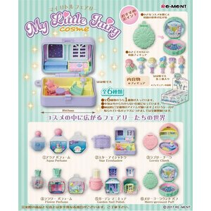 MyLittleFairy Cosme 1BOX(6個入り)(再販) リーメント|hobby-zone