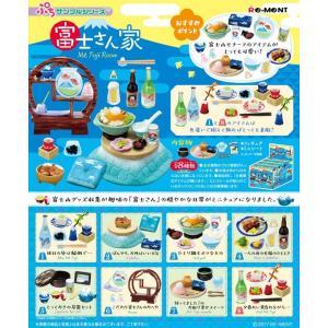 ぷちサンプル 富士さん家 1BOX(8個入り) リーメント|hobby-zone