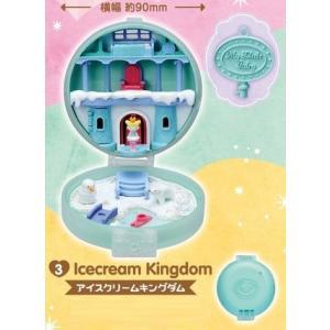 My Little Fairy Sweets 3:アイスクリームキングダム リーメント【12月予約】|hobby-zone