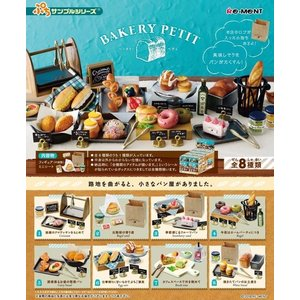 ぷちサンプル BAKERY PETIT 1BOX(8個入り) リーメント【12月予約】|hobby-zone