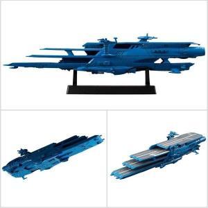 コスモフリートスペシャル 宇宙戦艦ヤマト2199 ガイペロン級多層式航宙空母艦〈シュデルグ〉 メガハウス|hobby-zone
