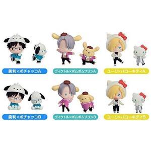 ユーリ!!! on ICE × Sanrio characters トレーディングフィギュア 1BOX(6個入り) オランジュ・ルージュ|hobby-zone