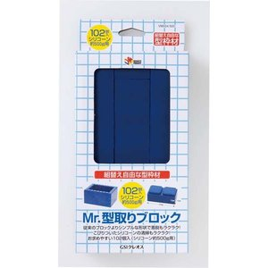 VANCE VM004 Mr.型取りブロック GSIクレオス hobby-zone