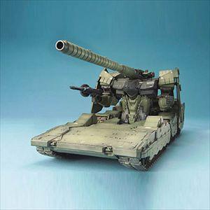 EXモデル 機動戦士ガンダム MS IGLOO 1/144 EX-34 ヒルドルブ バンダイ