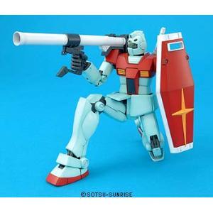 MG 1/100 RGM-79 ジム Ver.2.0 バンダイ hobby-zone 02