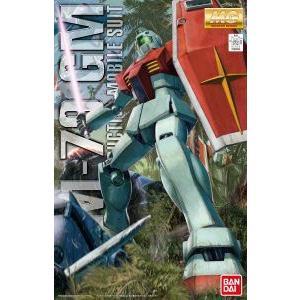 MG 1/100 RGM-79 ジム Ver.2.0 バンダイ hobby-zone 03