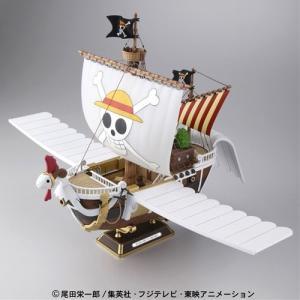 ワンピース 本格派帆船プラモデル ゴーイング・メリー号 フライングモデル バンダイ プラモデル|hobby-zone