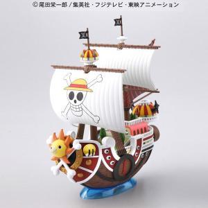 ワンピース 偉大なる船コレクション 01 サウザンド・サニー号(麦わら海賊団) バンダイ|hobby-zone